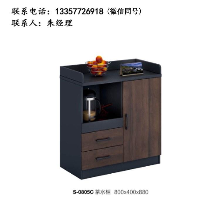 办公休息室茶水柜 实木餐边柜 储物柜 组合柜 南京卓文办公家具 XSXY-04