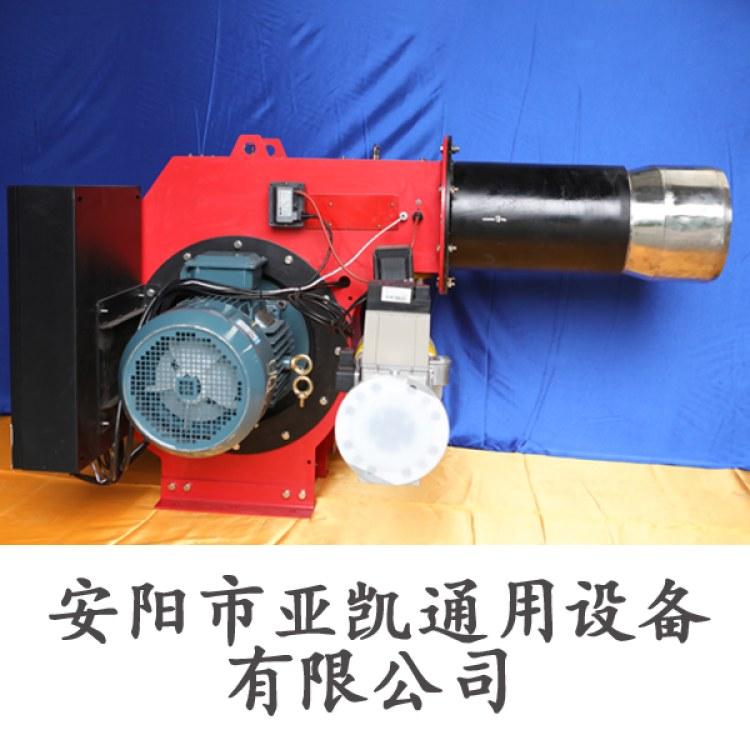 安亚特厂家销售 低氮燃烧机 工业锅炉低氮燃烧机厂家直销