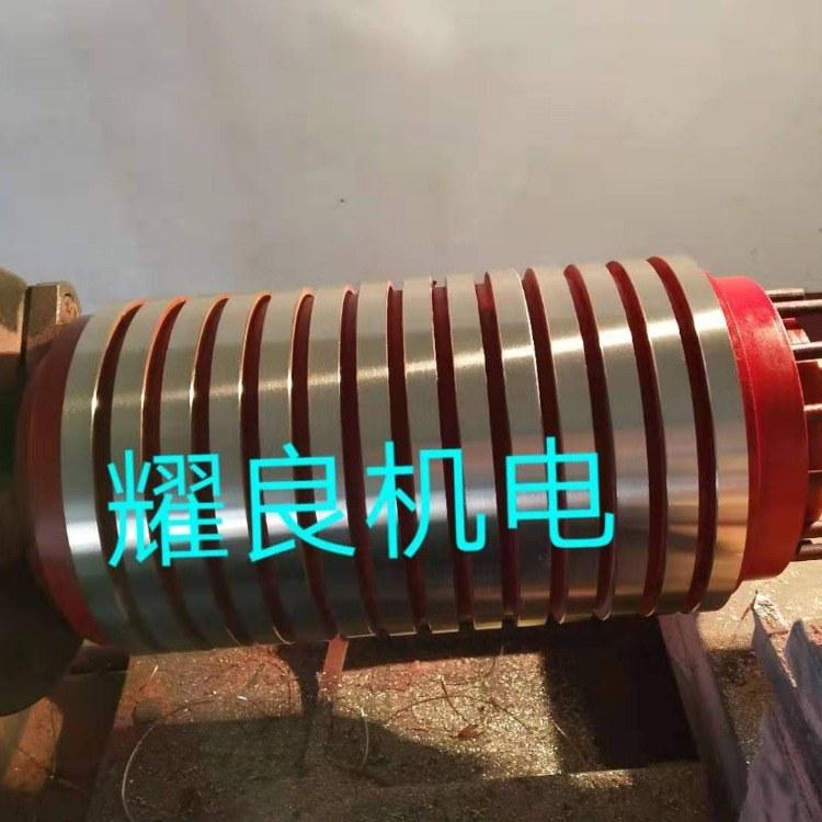 多路滑环制作 专业生产各种电机集电环 设备集电环量大从优耀良