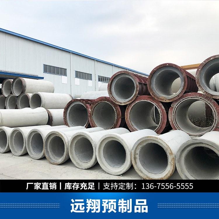 钢筋混凝土管 安徽钢筋混凝土管