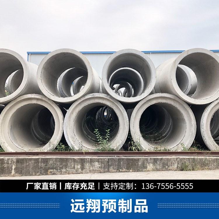 各种型号水泥管支持混批 建筑工地平口排水管