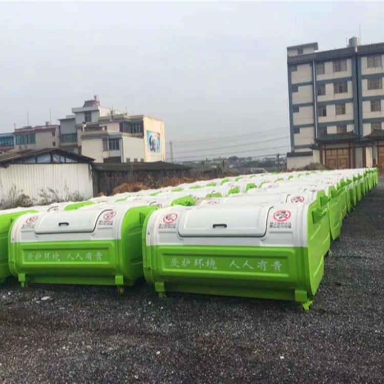 贵州厂家直销环卫挂车垃圾箱3立方户外钩臂式垃圾箱
