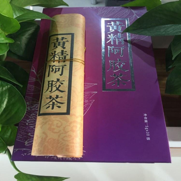 南京苏布包装厂家礼品茶叶化妆品酒
