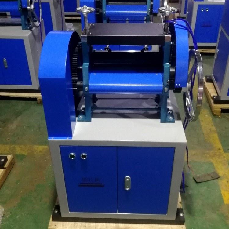 星建厂家直销ZSY-6橡胶刨片机 防水卷材切片机 新型橡胶双头磨片机