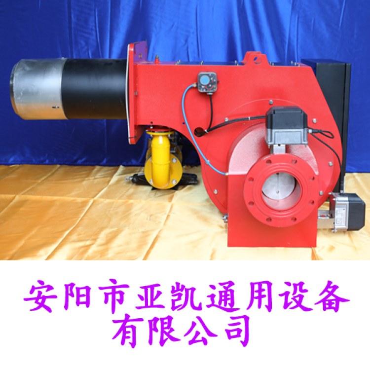 买超低氮燃烧器安亚特厂家