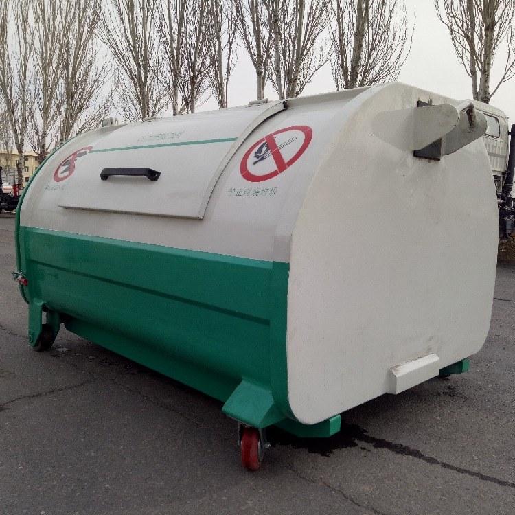 贵州3立方勾臂大垃圾箱钩壁垃圾车箱钩臂户外环卫垃圾箱