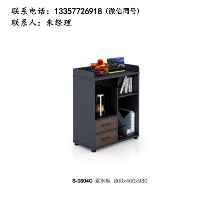 办公休息室茶水柜 实木餐边柜 储物柜 组合柜 南京卓文办公家具 XSXY-09