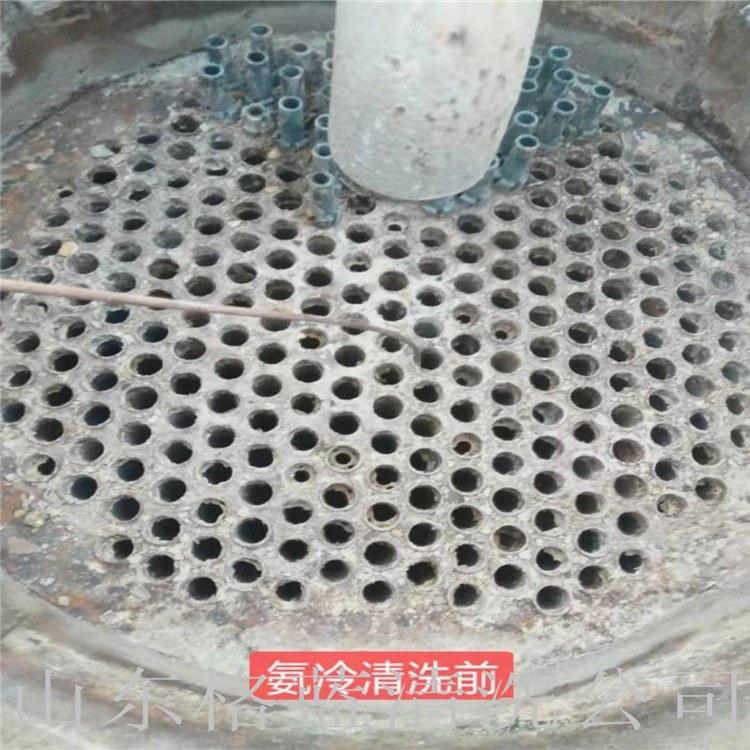 亳州化工设备氨冷器化学清洗 水垢 高温解决方法