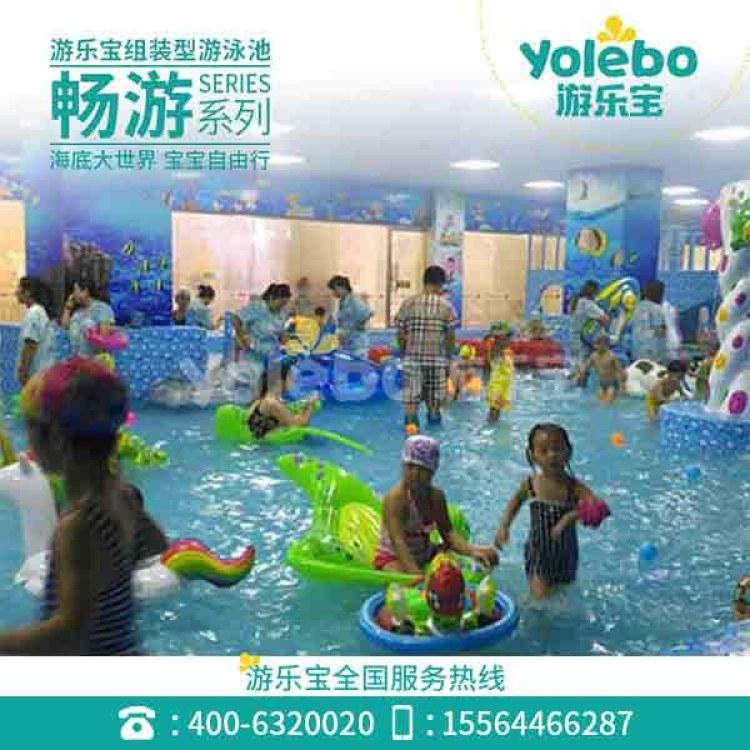 江西恒温游泳馆戏水乐园亲子组装池儿童游泳水上早教设备