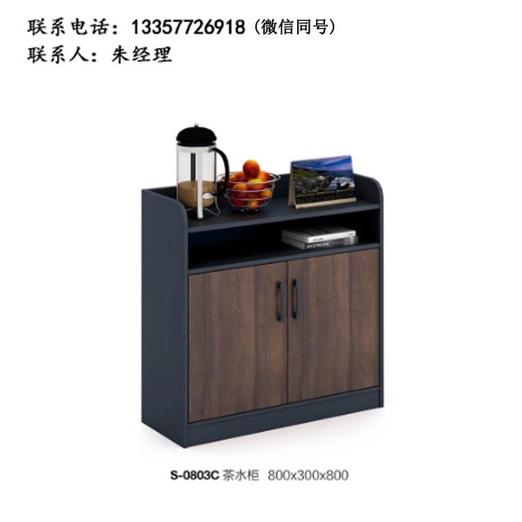 办公休息室茶水柜 实木餐边柜 储物柜 组合柜 南京卓文办公家具 XSXY-03
