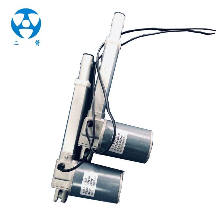 倍力_小型电动推杆电机 按摩椅推杆电机 智能家居升降马达厂家批发价格从优质量保证