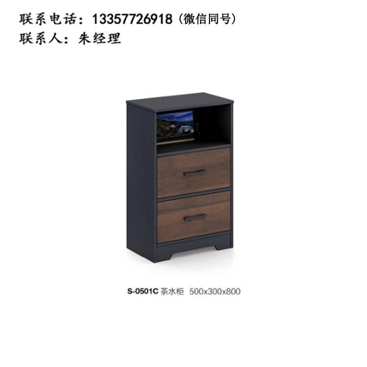 办公休息室茶水柜 实木餐边柜 储物柜 组合柜 南京卓文办公家具 XSXY-02