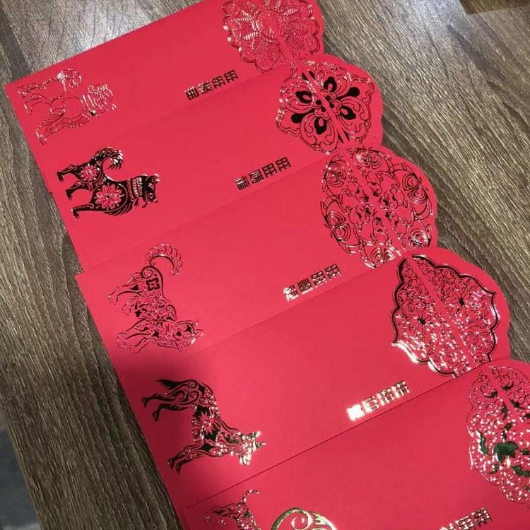 南京苏布红包制作厂家