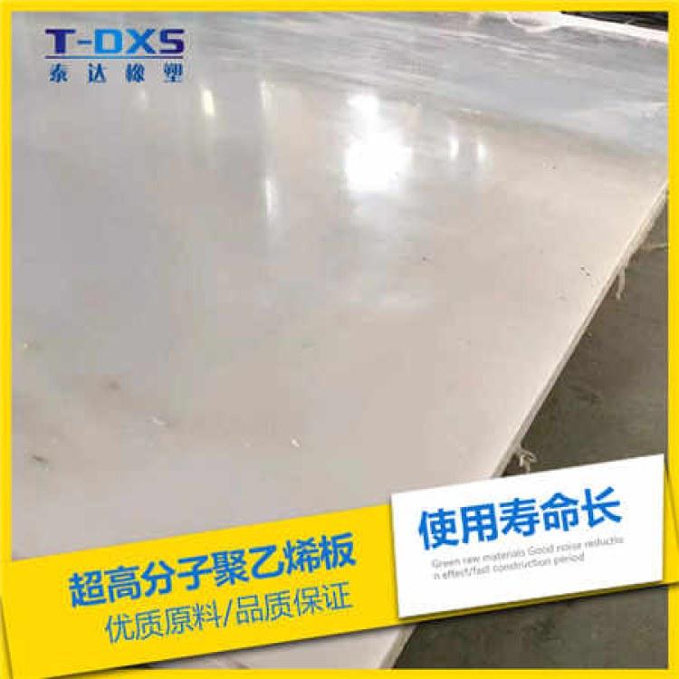 泰達直銷耐酸堿耐腐蝕聚乙烯板材 聚丙烯板材 可焊接