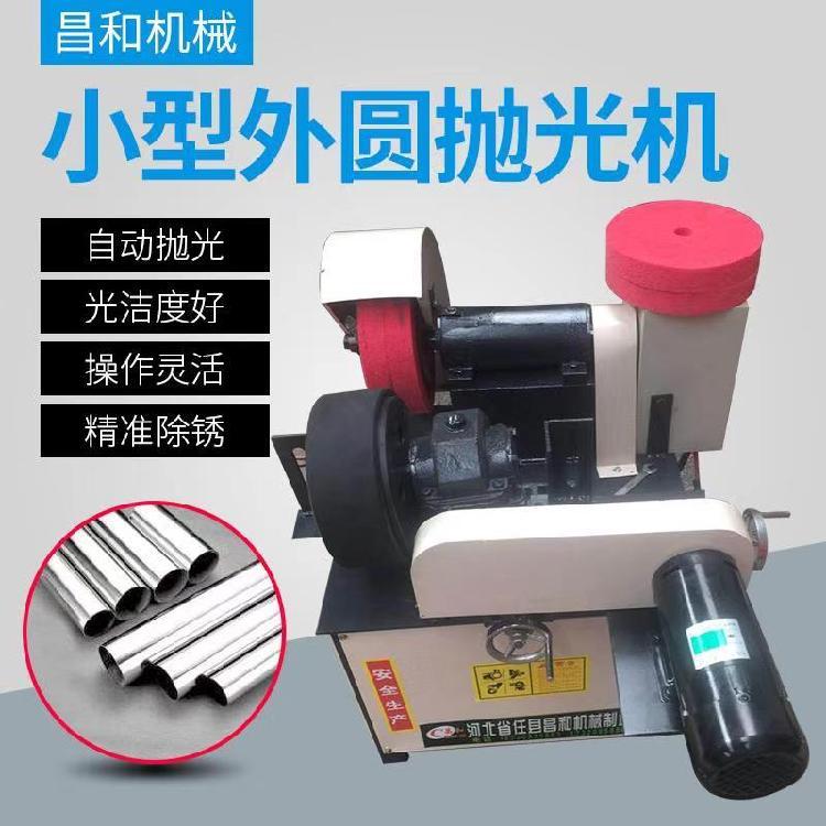 多工位抛光机 支持定制欢迎来电咨询 昌和机械