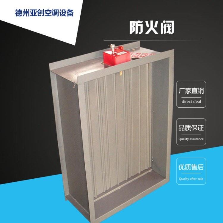 专业生产全自动防烟防火阀3c认证防火阀 经久耐用