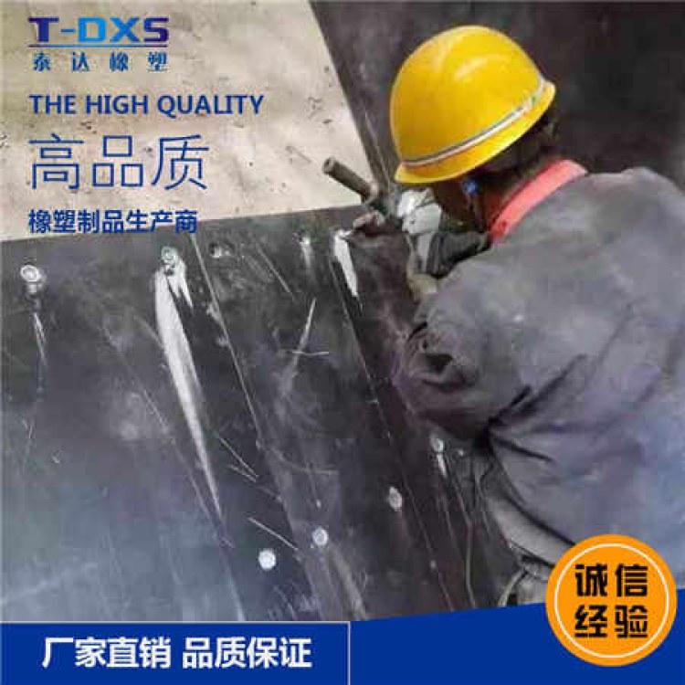 安装煤仓衬板 黑色超高分子聚乙烯煤仓衬板