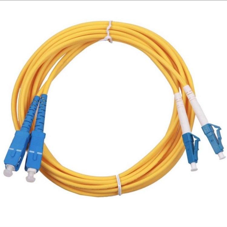 贵州光纤线缆厂家 光纤跳线 电线批发 质量保证 量大从优 欢迎来电咨询