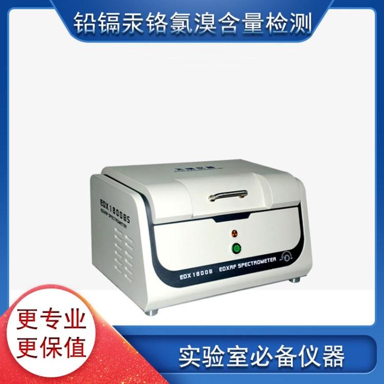 国内低价供应天瑞全元素分析S-U含量光谱仪