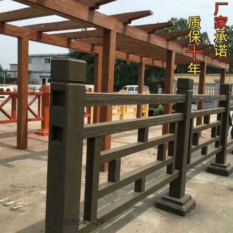 仿木纹栏杆定制 河道仿木纹栏杆生产 丽景建材