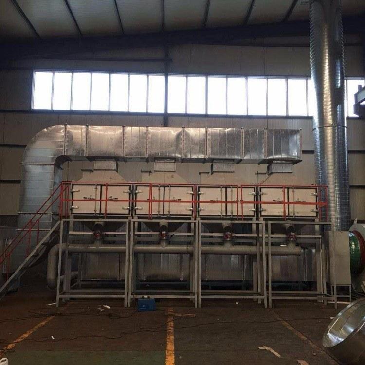 塑料造粒车间有机废气处理设备VOCS废气催化燃烧设备 VOCS催化燃烧净化装置 苯类有机废气处理设备
