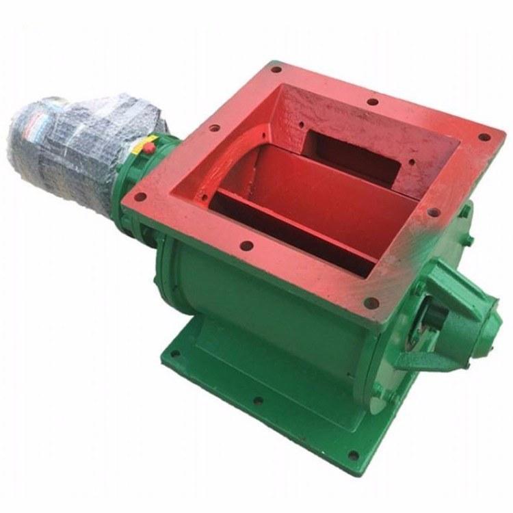 电力厂 DN300星型卸灰阀 耐高温星型卸料器 YCD-HG星形卸灰阀 YJD系列旋转卸料器