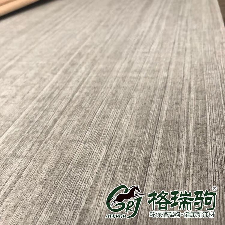 1220*2440*17mm格瑞驹实木厚芯生态板 三聚氰胺板厂家价格