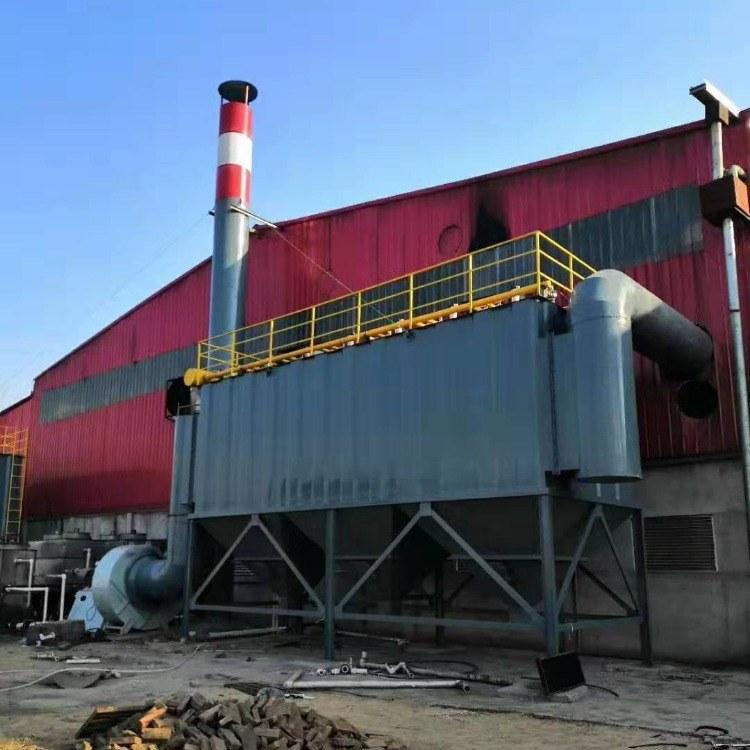 菏泽工业环保除尘器 脉冲袋式除尘器 专业生产厂家直销