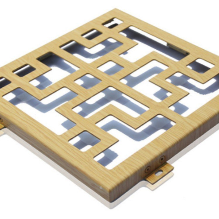 木纹雕花铝单板 2.5mm冲孔雕花铝单板定制 筑耀幕墙厂家直销 免费送样