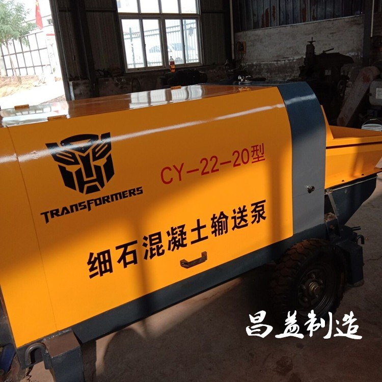 厂家供应液压大小型二次构造柱泵二次结构输送泵混凝土细石浇筑泵