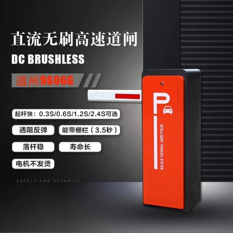 华夏源龙 北京智能停车场道闸 道闸系统 厂家直销