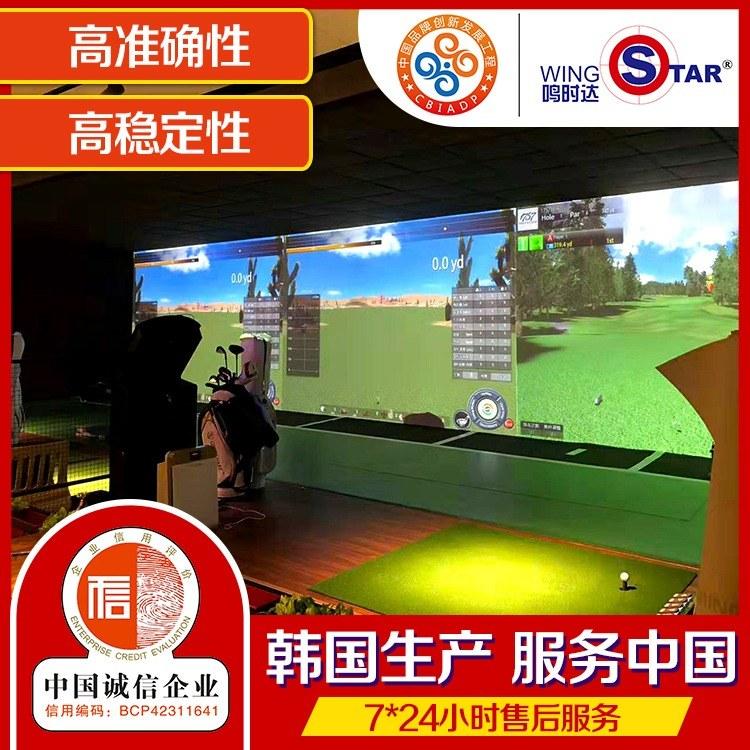 厂家直销_室内高尔夫模拟器 模拟室内高尔夫_信佳芯FlightScope