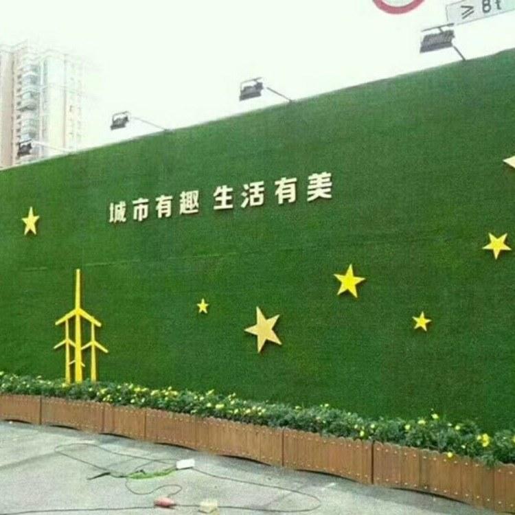 人造仿真草坪塑料假绿植幼儿园人工草皮户外装饰绿色地毯垫子围挡厂家直销