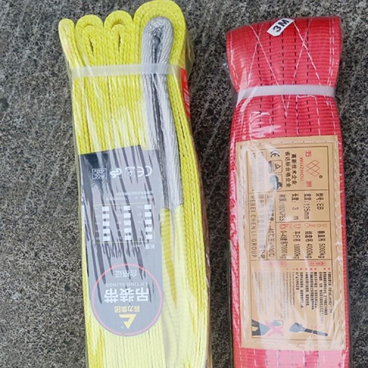厂家直销 扁平吊带 白色起重 扁平 行车吊带 工业吊车起重吊装带定制深圳厂家