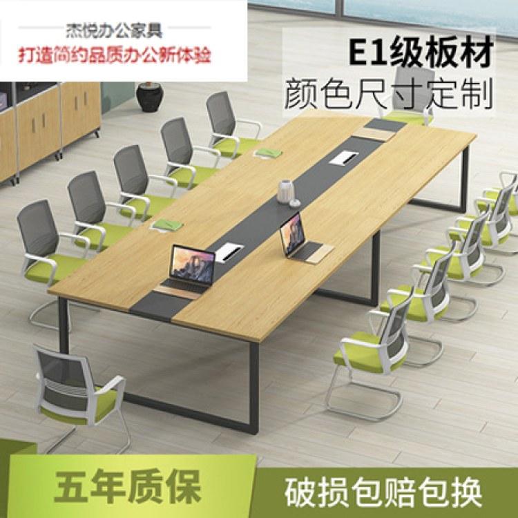 重庆会议桌 多人定制开会桌子 开会洽谈桌椅组合 厂家定制