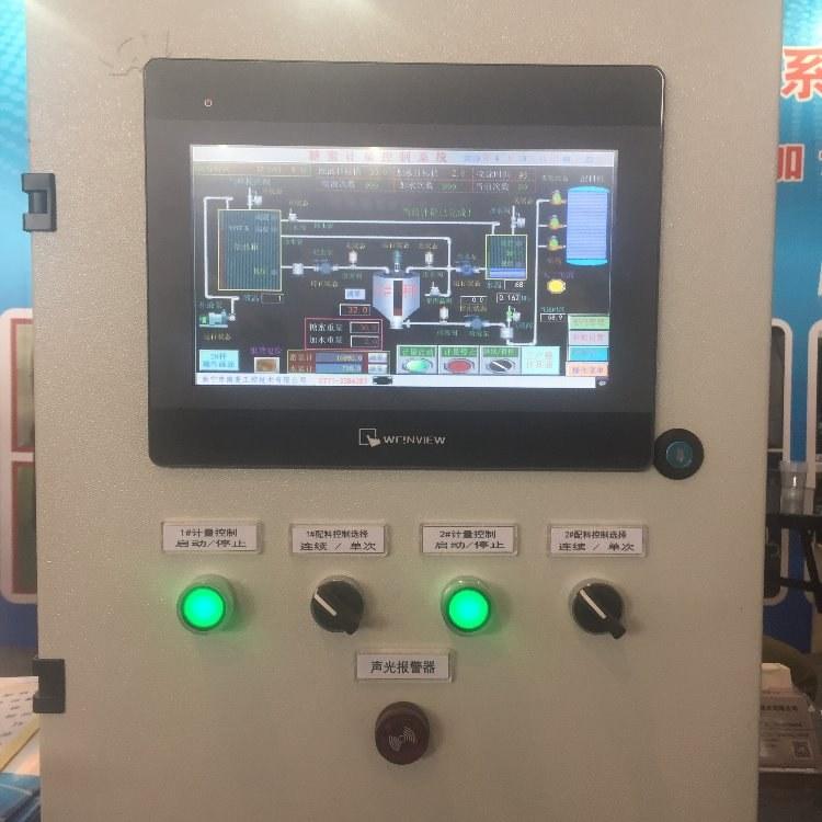江西饲料厂新型无泄露加热保温雾化的南菱工控生产的糖蜜设备厂家含安装调试服务