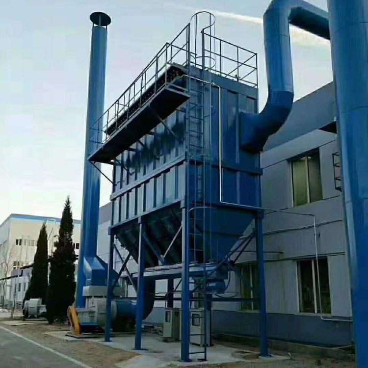 山东专业生产矿山除尘器单机除尘器除尘率高达99%