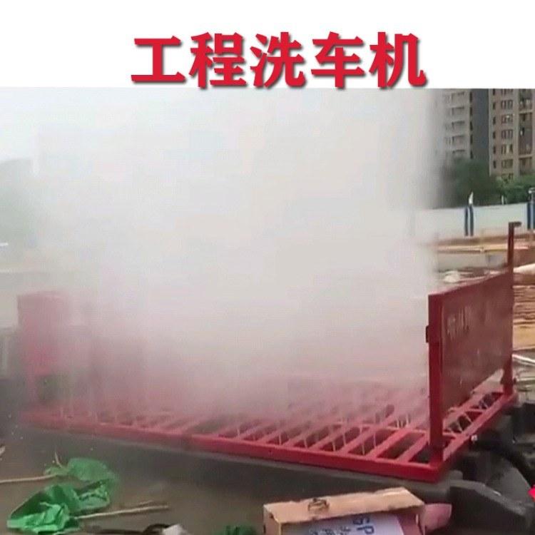 纳宇 固定式加长型工地洗轮机 现货供应 工地洗车平台  全自动免地基洗车机 厂家直销