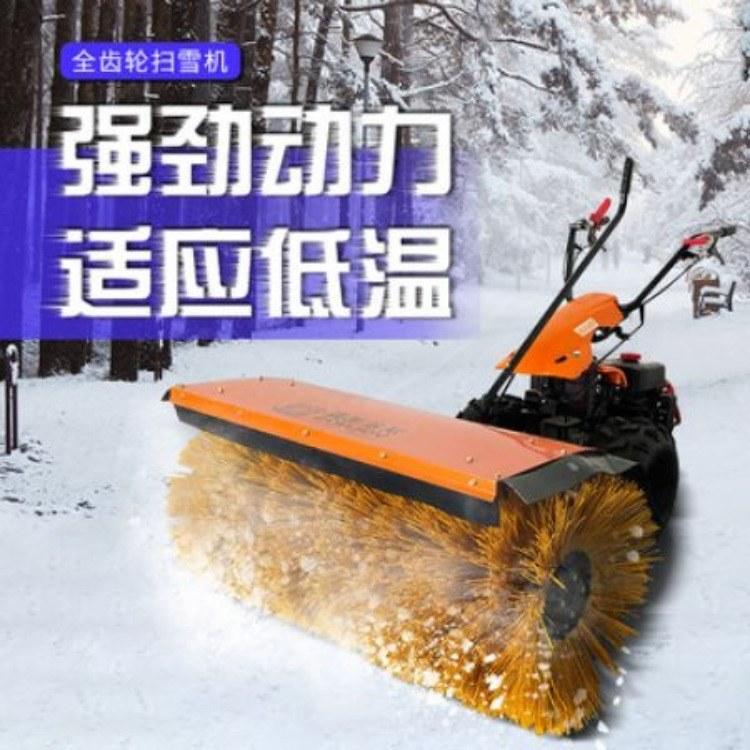 批发小型手扶汽油除雪机 手推式扫雪机多功能扫雪车