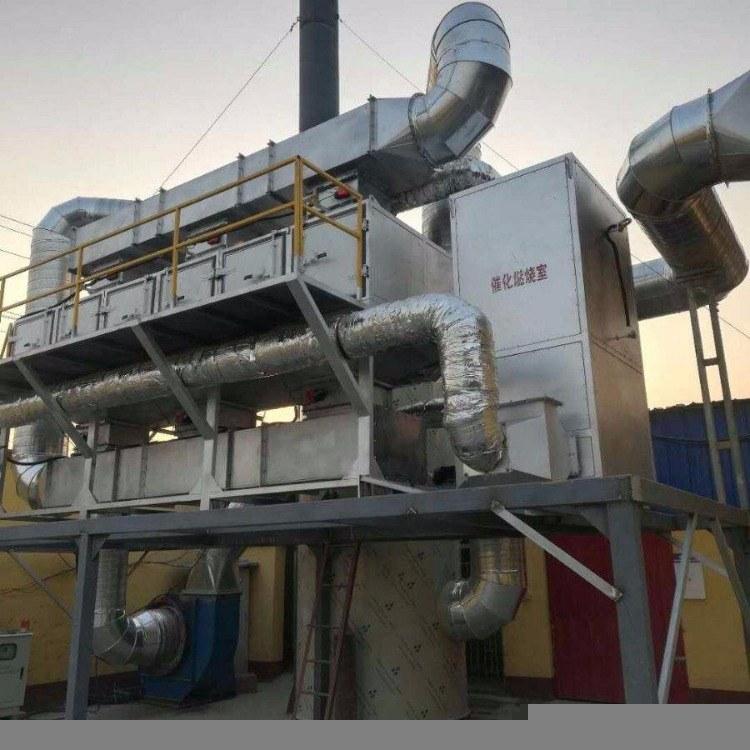 锐驰朗VOCs催化燃烧装置_活性炭吸附脱附设备_CO催化燃烧设备