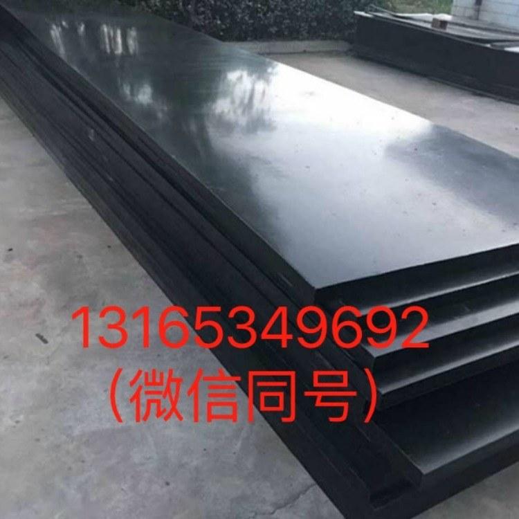 黑色超高分子聚乙烯板  现货供应 原材料生产 upe板