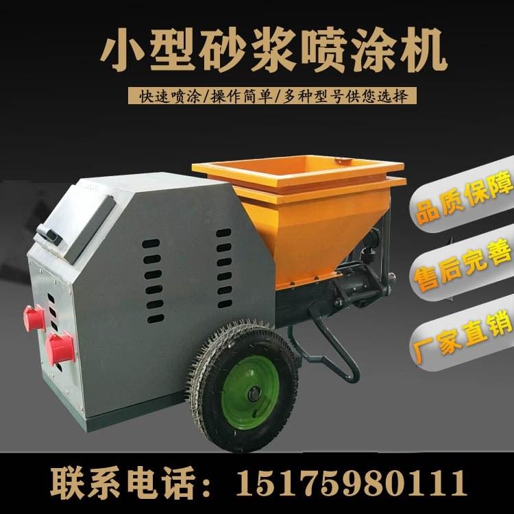 墙体水泥灌浆机搅拌注浆一体机