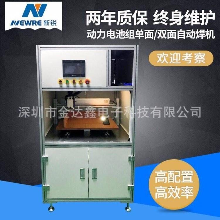 新锐NEWRE IP3000A自动化逆变电源点焊机 自动化点焊机