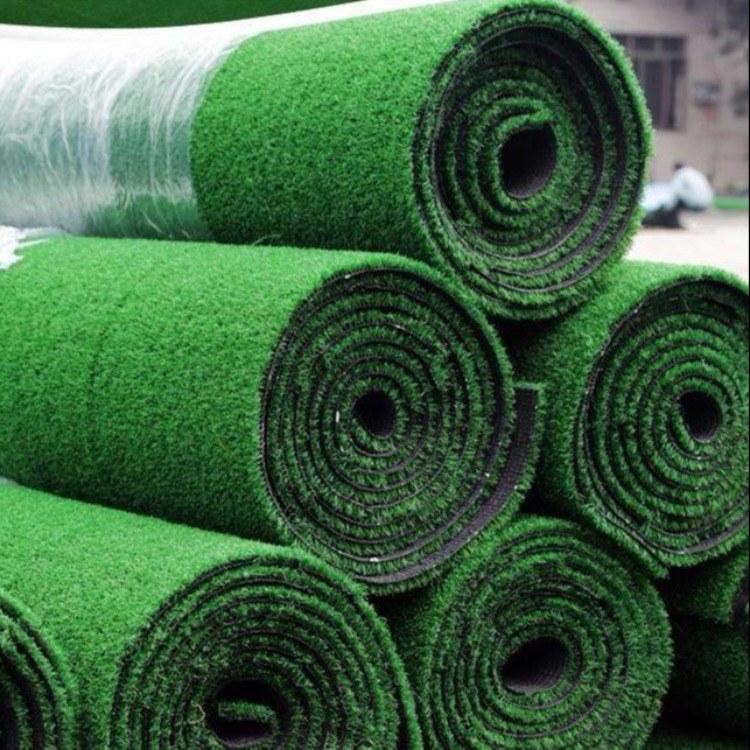 仿真草坪地毯人造草皮户外楼顶装饰围挡假绿色人工塑料绿植足球场