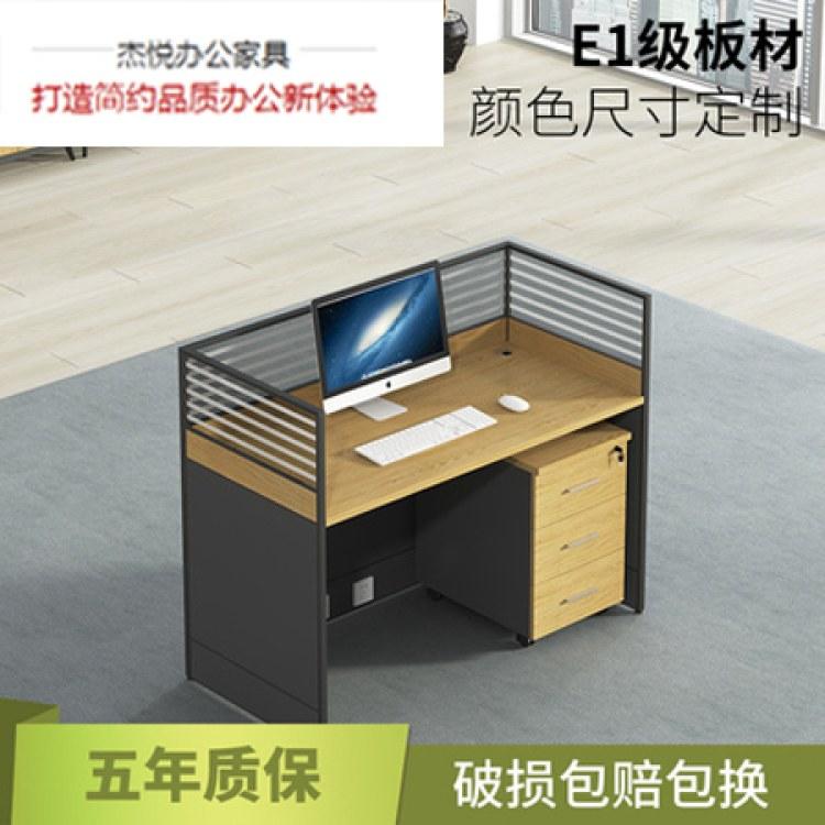 重庆办公桌 办公家具 独桌简约现代桌椅 组合办公桌椅 4位 6位 8位 多人桌厂家定制