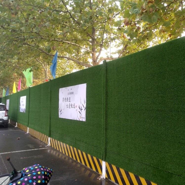 贵州贵阳人造仿真草坪塑料假绿植幼儿园人工草皮户外装饰绿色地毯垫子围挡厂家直销