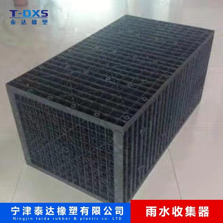 泰达橡塑专业生产安装雨水收集器 蓄水量大 pp雨水收集器