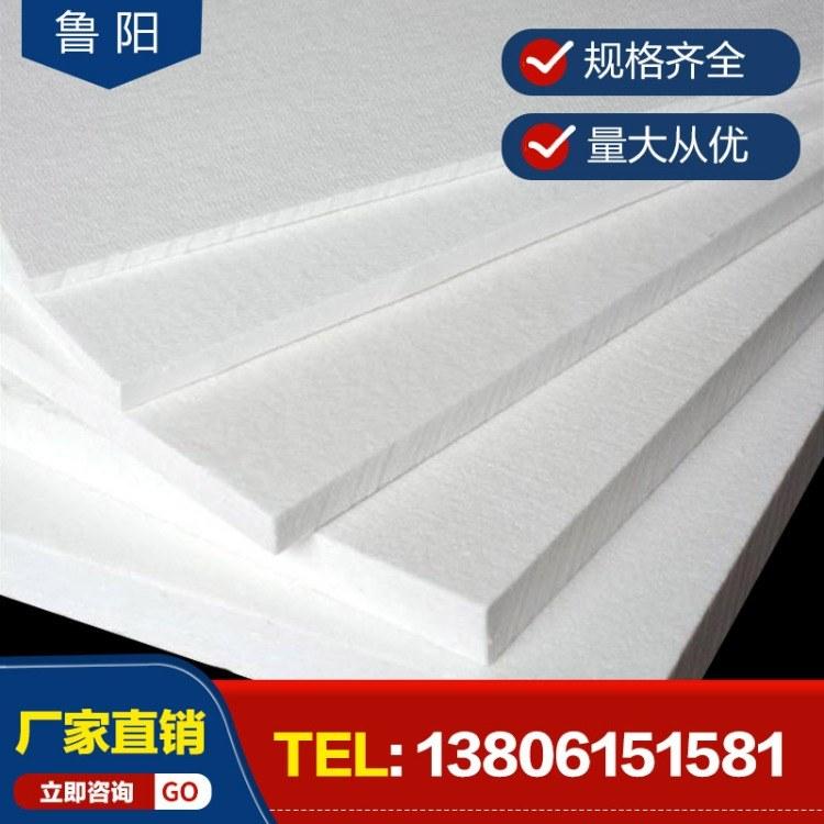 硅酸铝陶瓷纤维板批发 硅酸铝陶瓷纤维板价格