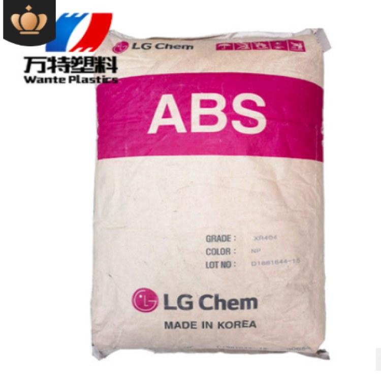 四川授权经销ABS/韩国LG一级代理/TR557