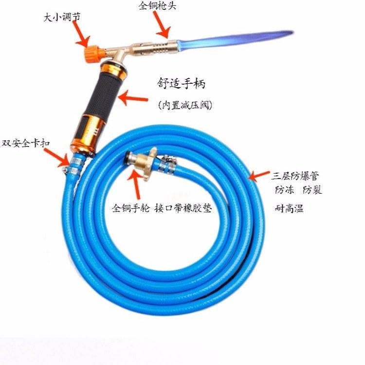 重庆 特尔鑫  2019年升级款电子打火焊枪 家用铜焊接神器铜管气焊喷枪小型煤气焊抢